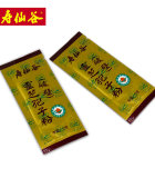 寿仙谷灵芝孢子粉(破壁)2g