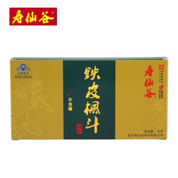 壽仙谷鐵皮楓斗顆粒2g*8包