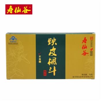 寿仙谷牌铁皮枫斗颗粒 2g*8包
