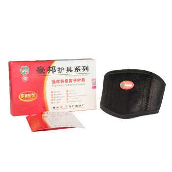 豪邦HB-K05 自发热护颈