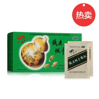 【低至198元/盒】立钻铁皮枫斗颗粒3克*12袋