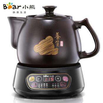 小熊煎藥壺JYH-A30A1