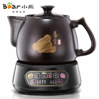 小熊煎药壶JYH-A30A1