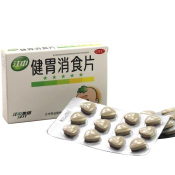 江中健胃消食片(儿童型)0.5g*36片