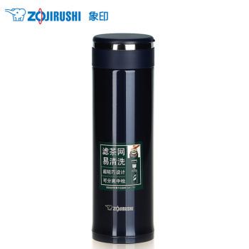 象印不锈钢真空保温杯 460ML SM-JTE46-AD 深蓝