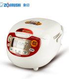 象印日本原裝進口電飯煲5L NS-ZCH18HC-RA 尊貴紅