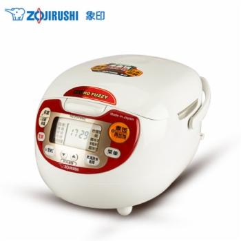 象印日本原装进口电饭煲5L NS-ZCH18HC-RA 尊贵红