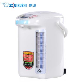 象印 液晶电热保温水瓶5L CD-LCQ50HC-WG 浅灰