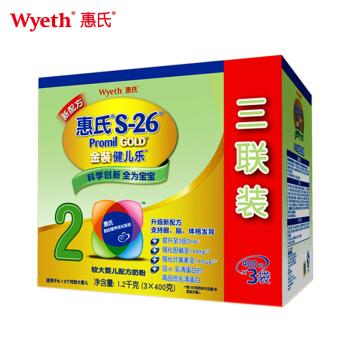 惠氏S-26金装健儿乐较大婴儿配方奶粉(优享三联装)1.2kg