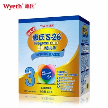 惠氏S-26金装幼儿乐幼儿配方奶粉400g*2盒