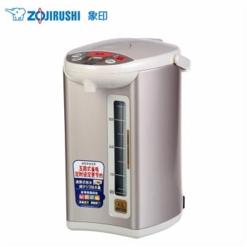 象印液晶电热水瓶4L CD-WBH40C-CT 粉棕