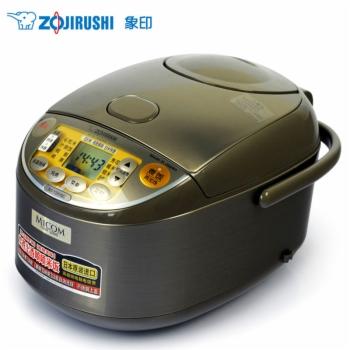 象印日本原装进口电饭煲3L NS-YSH10C-XJ 棕