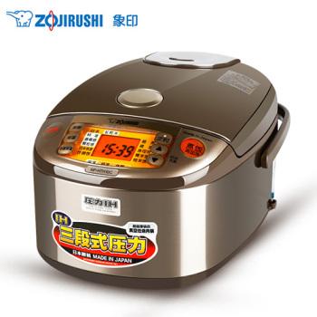 象印三段式压力电饭煲5L NP-HTH18C-XJ 棕