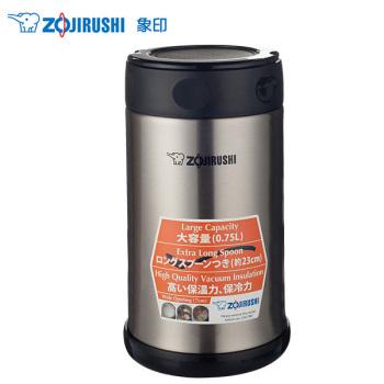 象印食物保温焖烧杯 750ML SW-FBE75-XA