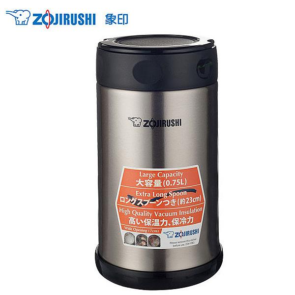 象印食品保温焖烧杯 750ML SW-FBE75-XA