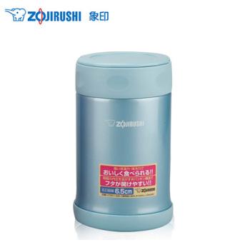 象印食物保温焖烧杯 500ML SW-EAE50-AB 浅蓝