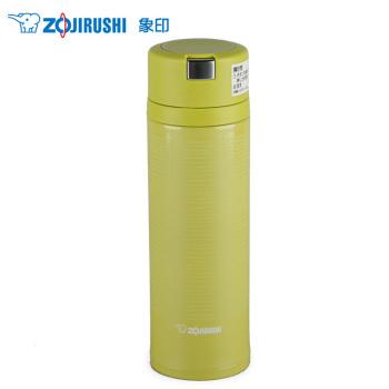 象印不锈钢真空保温杯 480ML SM-XA48-GR 绿