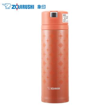 象印不锈钢真空保温杯 480ML SM-XA48-DB 桔