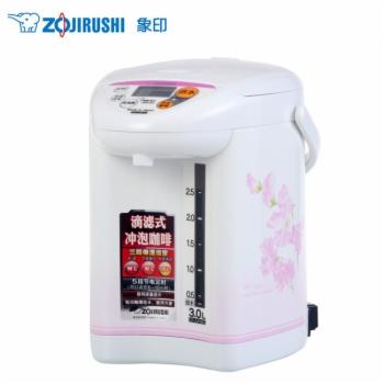 象印日本原装进口电热水瓶3L CD-JUH30C-FS 桃红