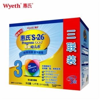 惠氏S-26金装幼儿乐幼儿配方奶粉(优享三联装)1.2kg