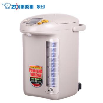 象印液晶电热保温水瓶 5L CD-LCQ50HC-TK 可可