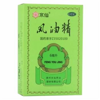 水仙风油精6ml