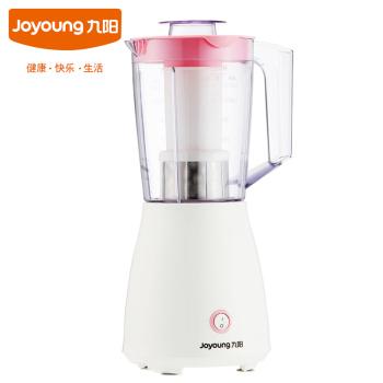 九陽料理機 JYL-C16V