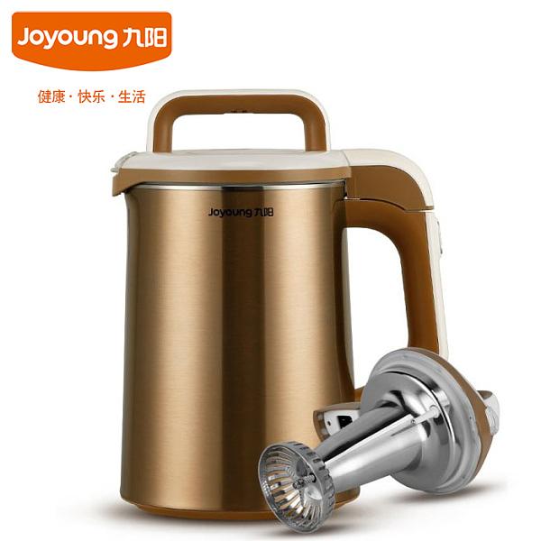 九陽豆漿機DJ13B-D81SG