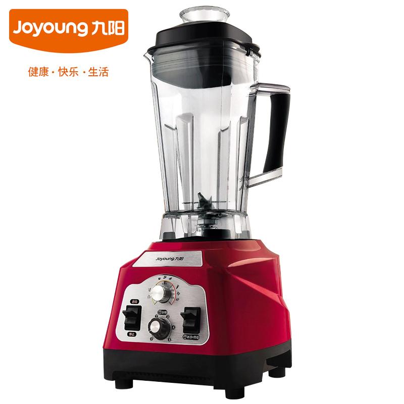 九阳料理机jyl-y3