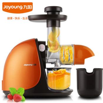 九阳榨汁机JYZ-E5V
