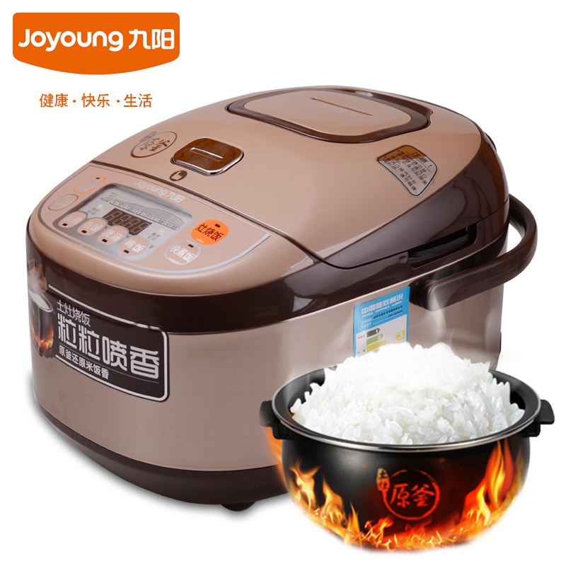 九阳电饭煲jyf-40fs22