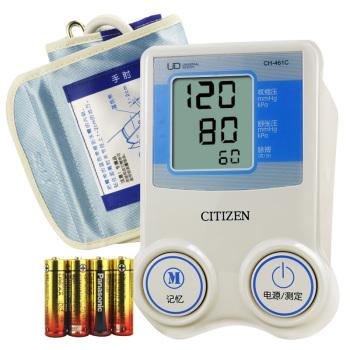 西铁城全主动腕式血压计CH-461C