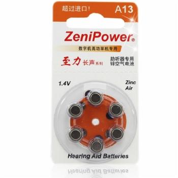 至力国产长声 助听器专用电池6颗A13