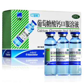 三精復方葡萄糖酸鈣口服溶液10ml*12支