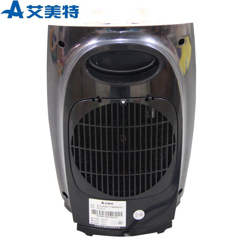 艾美特ptc陶瓷暖风机hp20019