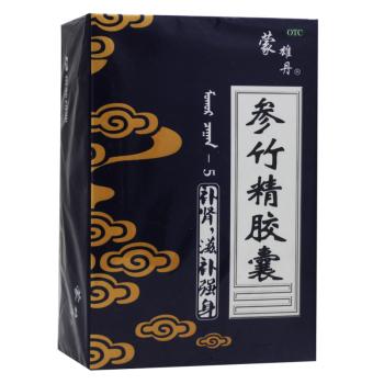 蒙雄丹参竹精胶囊 0.4*120s