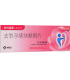 去氧孕烯炔雌醇片 0.15mg:20ug*21s
