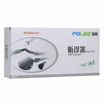 富林双用听诊器T002