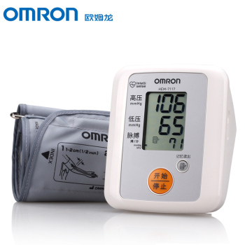 欧姆龙电子血压计HEM-7117