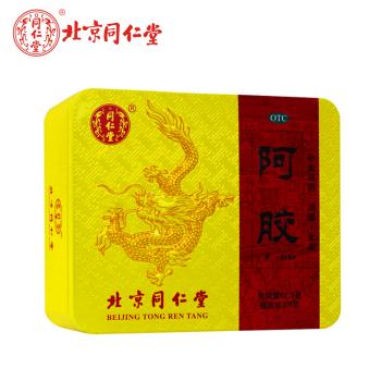 北京同仁堂阿胶(铁盒)375g