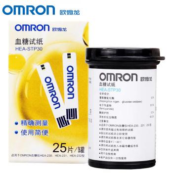 欧姆龙血糖试纸HEA-STP30