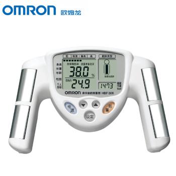 欧姆龙体重脂肪测量计 HBF-306