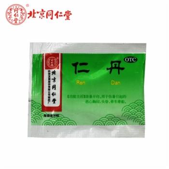 北京同仁堂仁丹每10粒重0.3克