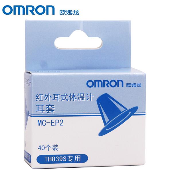 歐姆龍紅外耳式體溫計耳套MC-EP2(40個裝)