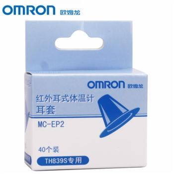 欧姆龙红外耳式体温计耳套MC-EP2(40个装)