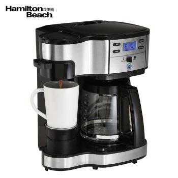 汉美驰智能双模咖啡机49980-CN健康生活