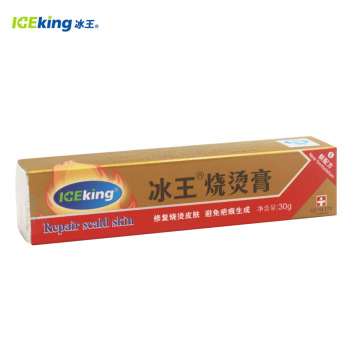冰王烧烫膏30g
