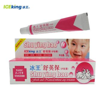 冰王舒英保护肤膏30g
