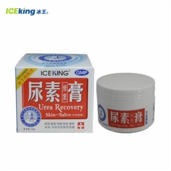 冰王尿素膏(修复)50g