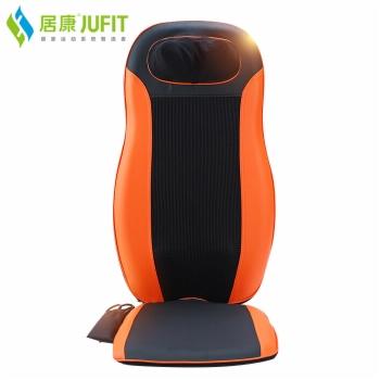居康按摩靠垫JFF020M 橘